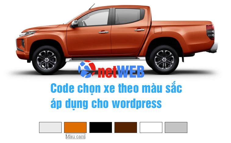 Code chọn xe theo màu sắc áp dụng cho wordpress